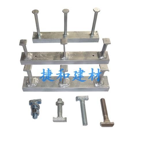 哈芬槽式预埋件-工字脚焊接型