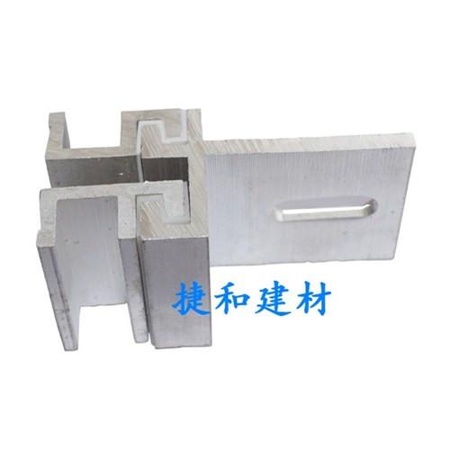 铝合金挂件SE挂件在幕墙中应用-深圳市嘉捷和建材有限公司