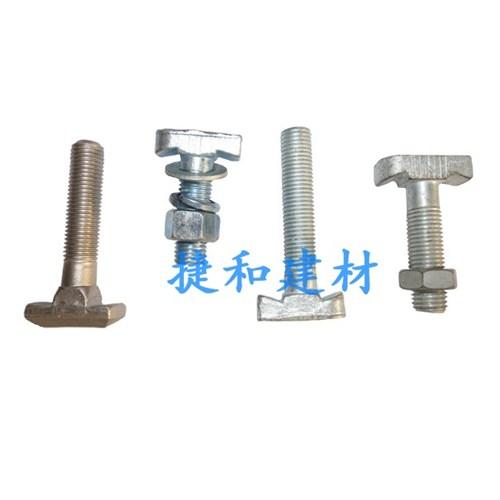 T型螺栓-哈芬槽式预埋件配套螺丝