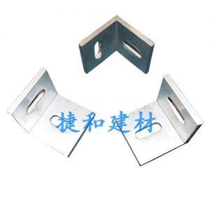 铝合金挂件角码