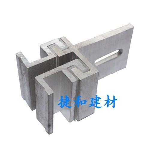 铝合金挂件在小单元石材幕墙中的应用-深圳市嘉捷和建材有限公司