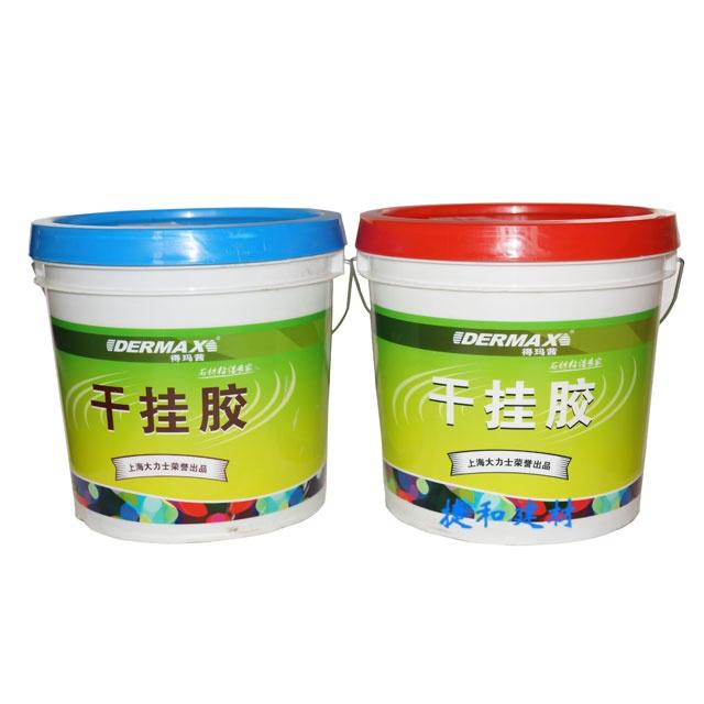 干挂用什么胶,干挂胶的配方-深圳市嘉捷和建材有限公司