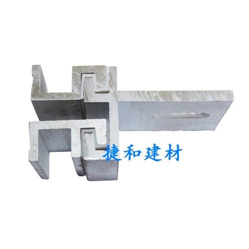 铝合金挂件有哪些优势?-深圳市嘉捷和建材有限公司