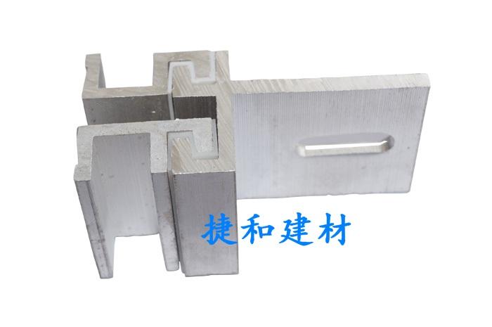 铝合金挂件的优势-深圳市嘉捷和建材有限公司