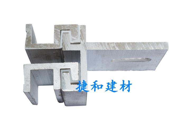 铝合金挂件的性能以及特点-深圳市嘉捷和建材有限公司