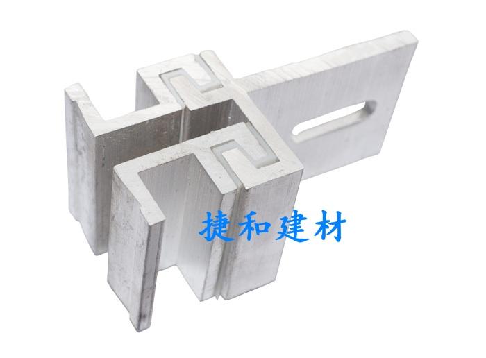 铝合金挂件如果做保养?-深圳市嘉捷和建材有限公司