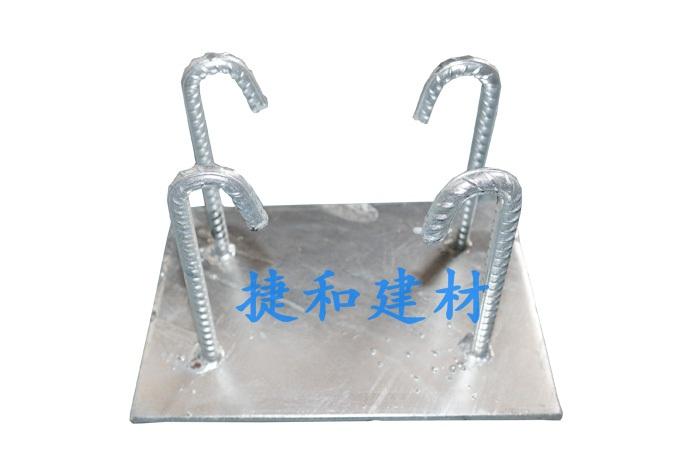 新型预埋件和传统预埋件的优缺点对比-深圳市嘉捷和建材有限公司