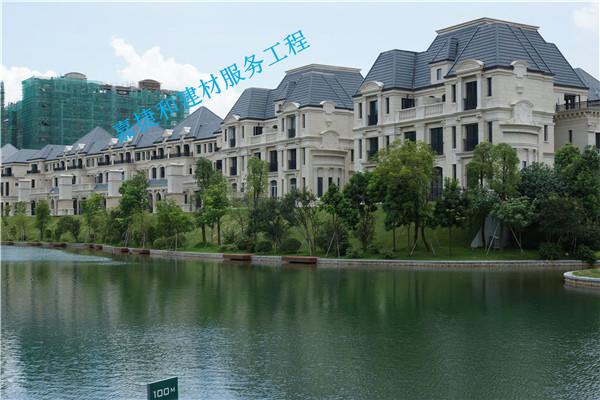 深圳宝安区金地天悦湾别墅(塞拉维)-深圳市嘉捷和建材有限公司