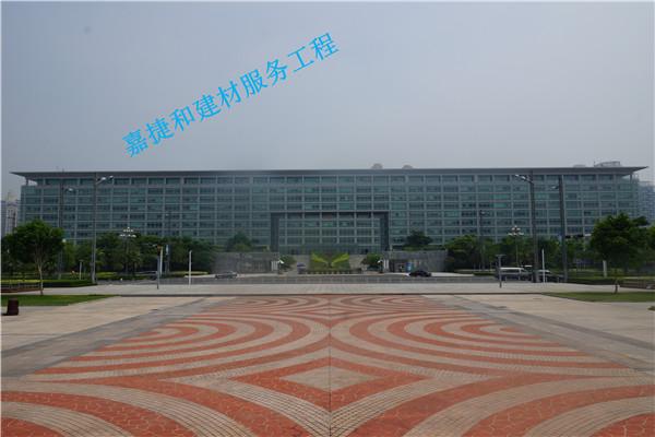 深圳宝安区人民政府大楼-深圳市嘉捷和建材有限公司
