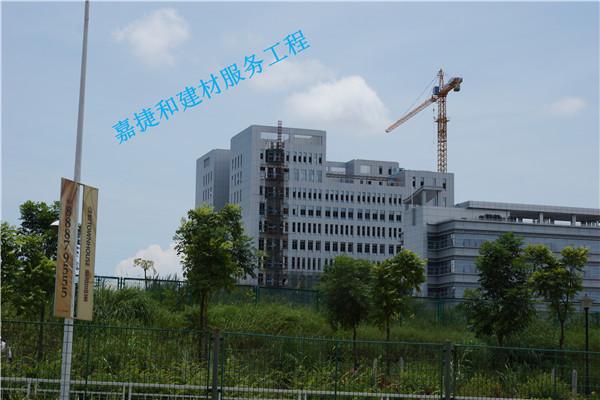 深圳宝安区三九医药实验大楼-深圳市嘉捷和建材有限公司