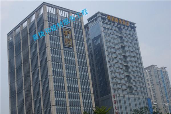 深圳福田区博园大厦-深圳市嘉捷和建材有限公司