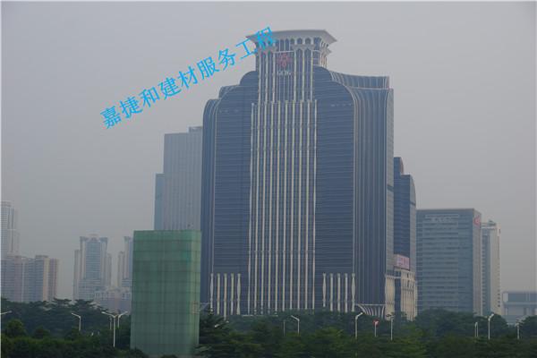 深圳福田区大中华国际交易广场-深圳市嘉捷和建材有限公司