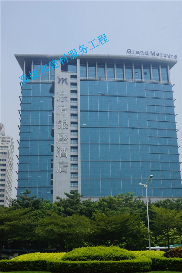 深圳福田区东方银座酒店-深圳市嘉捷和建材有限公司