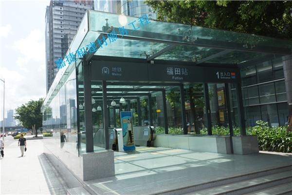 深圳福田区福田地铁站-深圳市嘉捷和建材有限公司