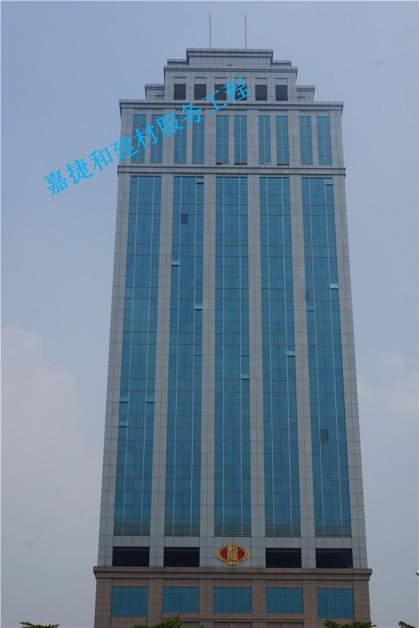 深圳福田区福田国家税务大楼-深圳市嘉捷和建材有限公司