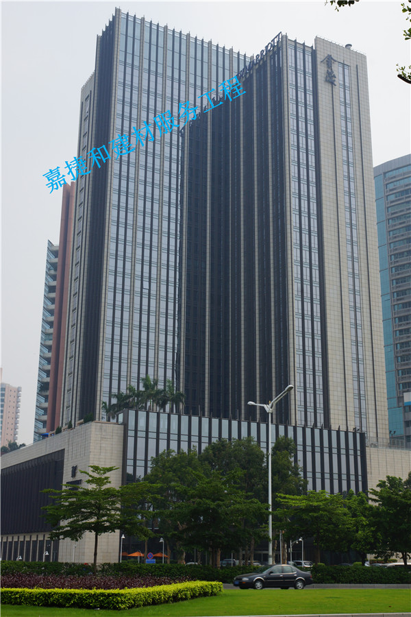 深圳福田区广州大厦-深圳市嘉捷和建材有限公司