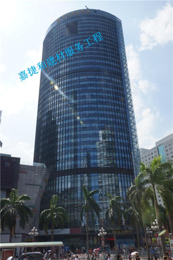 深圳福田区华强广场酒店大厦-深圳市嘉捷和建材有限公司