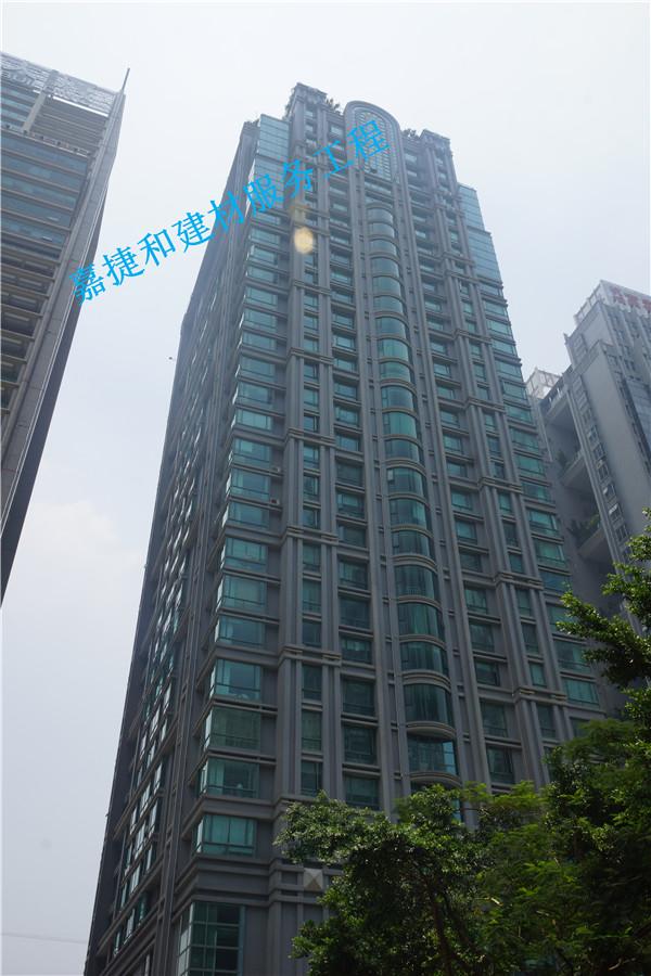 深圳福田区江西大厦-深圳市嘉捷和建材有限公司