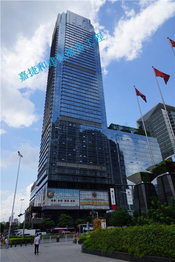 深圳福田区金中环大厦-深圳市嘉捷和建材有限公司