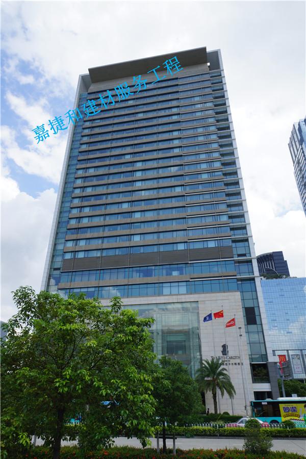 深圳福田区丽思卡尔顿酒店-深圳市嘉捷和建材有限公司