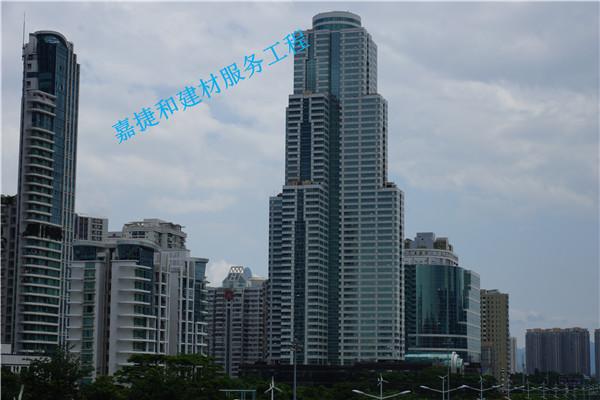 深圳福田区联合广场-深圳市嘉捷和建材有限公司