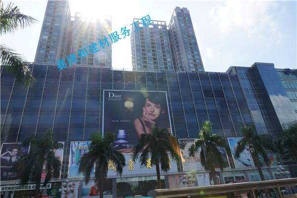 点式玻璃幕墙适合哪些建筑-深圳市嘉捷和建材有限公司