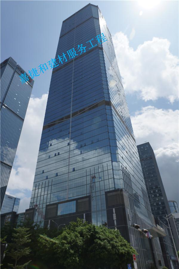 深圳福田区荣超大厦-深圳市嘉捷和建材有限公司