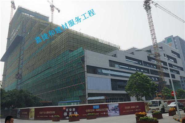 深圳福田区深业泰然大厦--金谷6号-深圳市嘉捷和建材有限公司