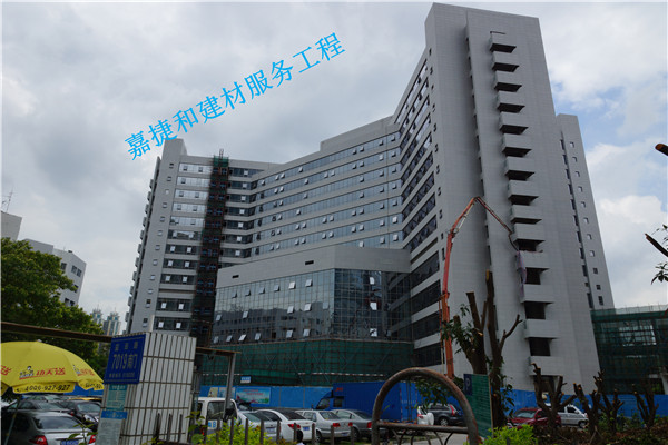 浅谈断桥铝合金是什么-深圳市嘉捷和建材有限公司
