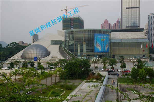 深圳福田区深圳少年宫-深圳市嘉捷和建材有限公司