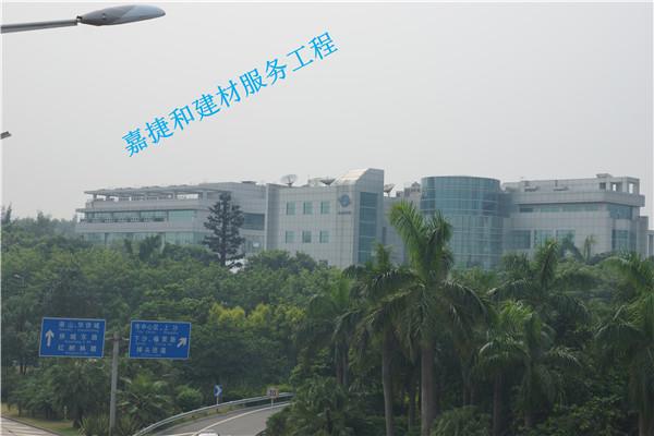 深圳福田区深圳卫星地球接收站-深圳市嘉捷和建材有限公司