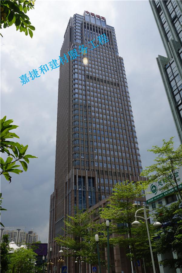 深圳福田区特美思大厦-深圳市嘉捷和建材有限公司