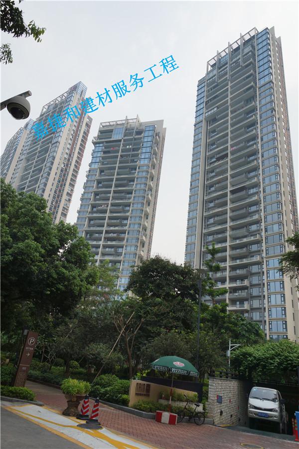 深圳福田区天安高尔夫花园--珑园-深圳市嘉捷和建材有限公司