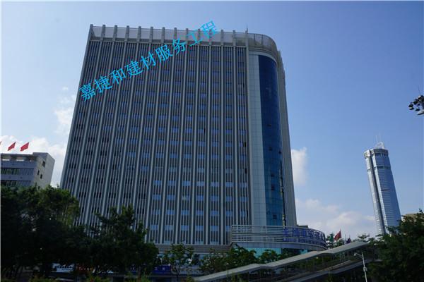 深圳福田区无线电管理大厦-深圳市嘉捷和建材有限公司