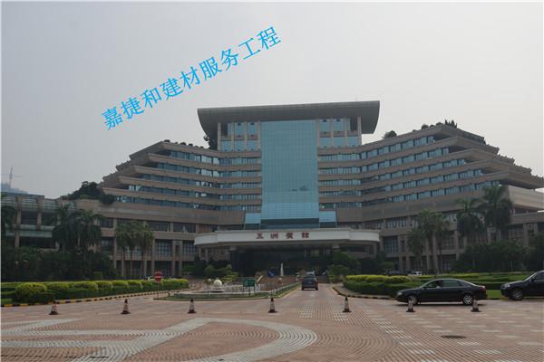 玻璃幕墙浅谈-深圳市嘉捷和建材有限公司