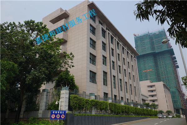关于铝合金门窗抵抗高风压的方法实施-深圳市嘉捷和建材有限公司