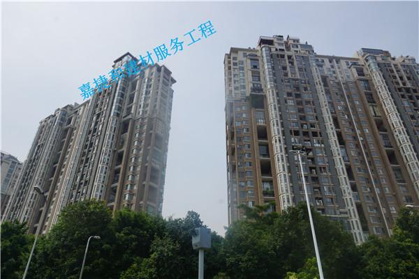 深圳福田区香蜜湖1号花园-深圳市嘉捷和建材有限公司