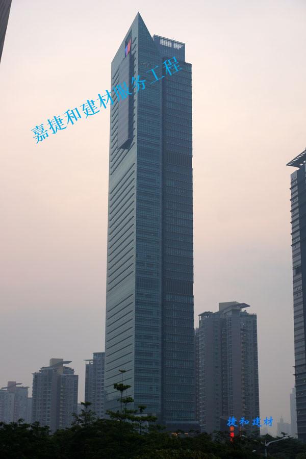 深圳福田区新世界大厦-深圳市嘉捷和建材有限公司