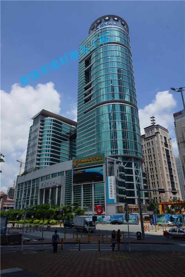 深圳福田区信息枢纽大厦-深圳市嘉捷和建材有限公司