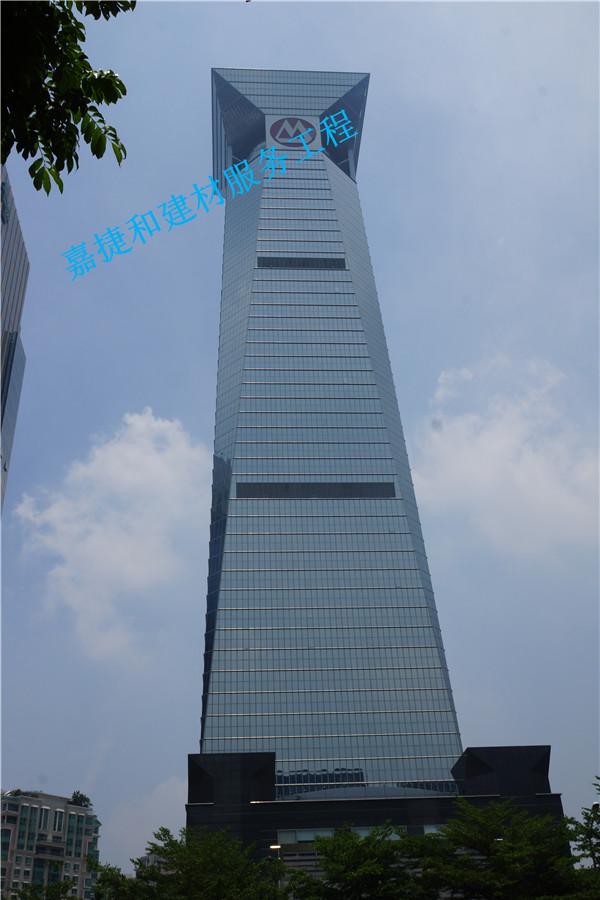 深圳福田区招商银行大厦-深圳市嘉捷和建材有限公司