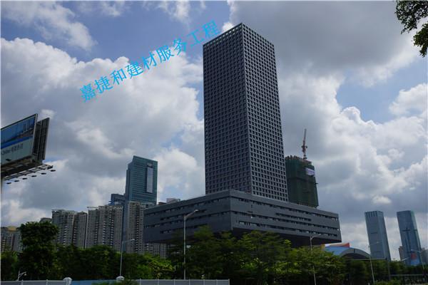 深圳福田区证券大厦-深圳市嘉捷和建材有限公司
