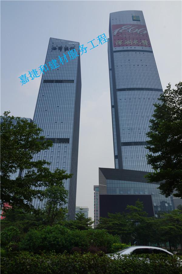 深圳福田区政协大厦(NEO)-深圳市嘉捷和建材有限公司