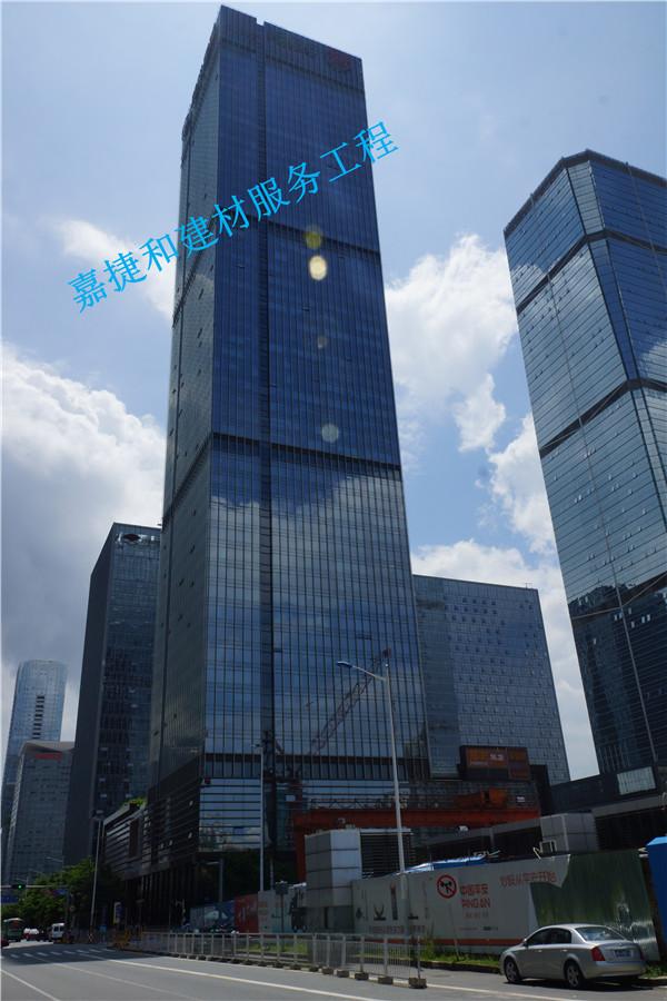 深圳福田区卓越时代广场-深圳市嘉捷和建材有限公司