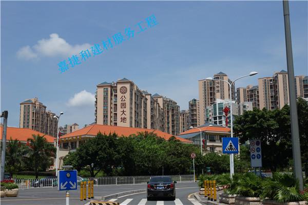 深圳龙岗区公园大地花园-深圳市嘉捷和建材有限公司