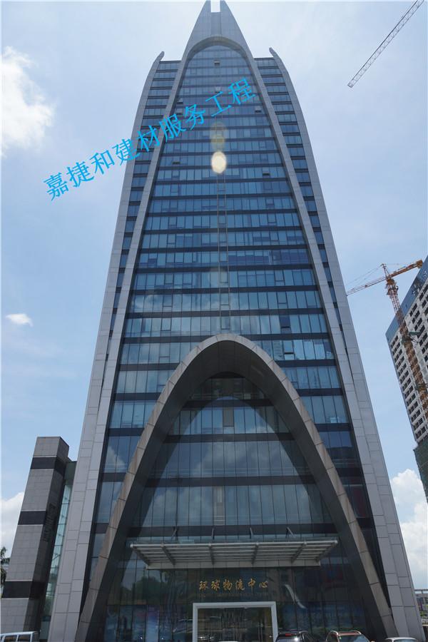 深圳龙岗区华南城环球物流中心-深圳市嘉捷和建材有限公司