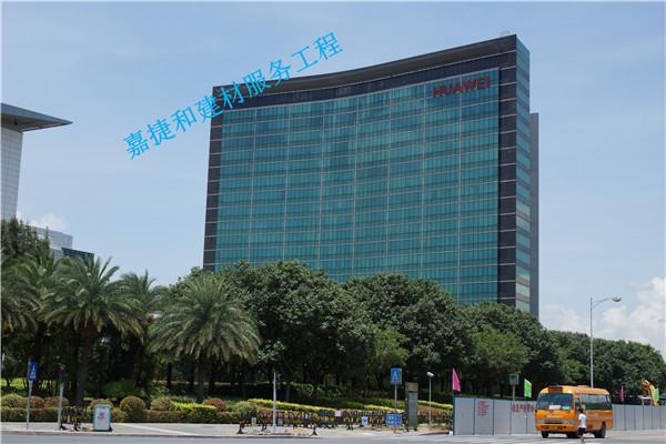 深圳龙岗区华为集团总部大厦-深圳市嘉捷和建材有限公司