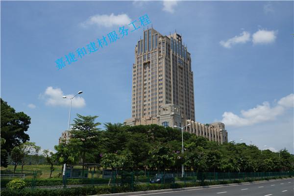 深圳龙岗区中海圣廷苑酒店-深圳市嘉捷和建材有限公司
