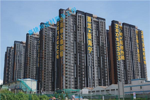 深圳龙华新区曼海宁花园-深圳市嘉捷和建材有限公司