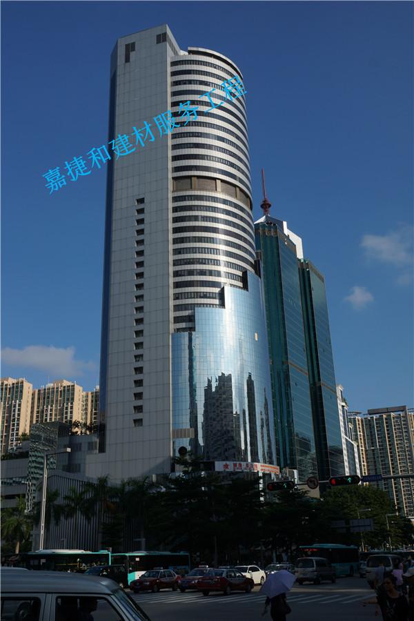 深圳罗湖区发展中心大厦-深圳市嘉捷和建材有限公司