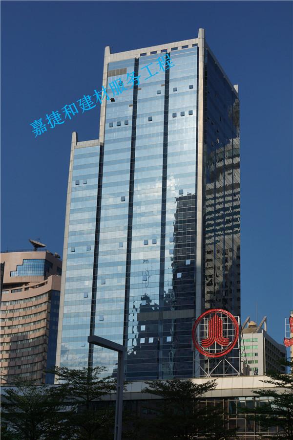 深圳罗湖区国贸商务大厦-深圳市嘉捷和建材有限公司